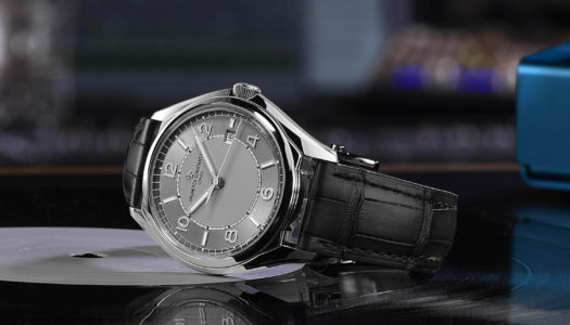 Focus sur la Vacheron Constantin Fiftysix Automatique