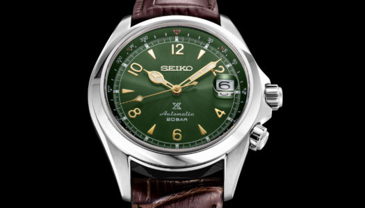 Seiko redonne vie à la collection « Alpinist »