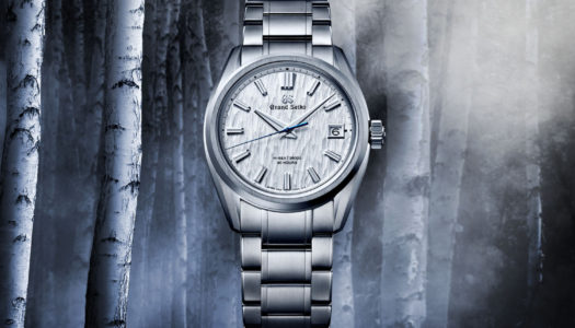 Grand Seiko « White Birch » : un concentré d'innovation et d'esthétisme