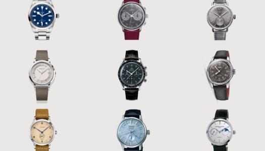 10 montres pour vous accompagner à un mariage