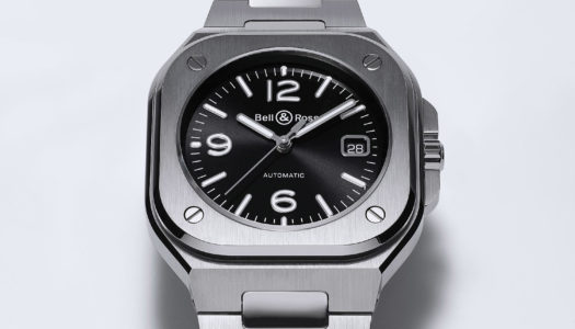 Bell & Ross BR 05 : le luxe urbain franco-suisse