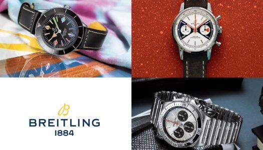 Breitling : les nouveautés phares de 2020