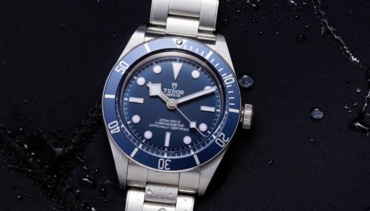 Tudor dévoile une Black Bay Fifty-Eight « Navy Blue »