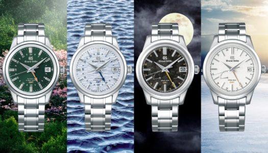 Grand Seiko Elegance GMT : un Quatuor au Rythme des Saisons